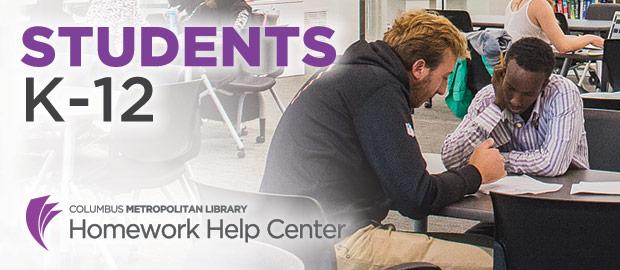 Homework Help Centers Open August 14