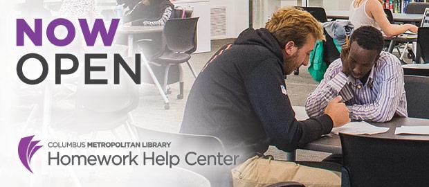 Homework Help Centers Now Open